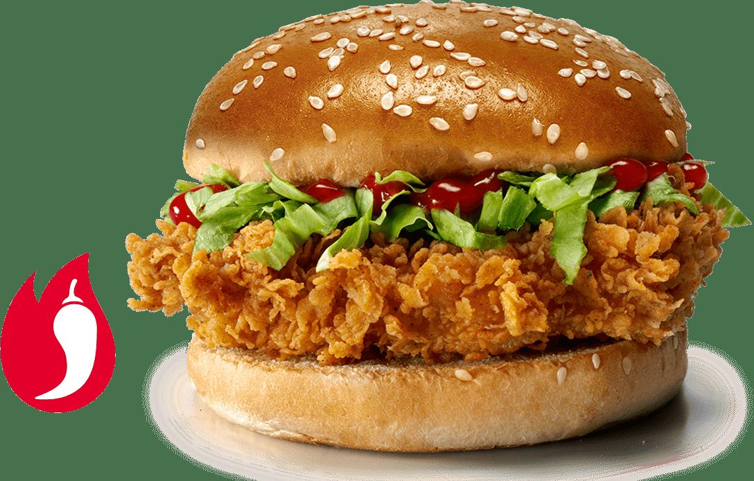 המבורגר זינגר